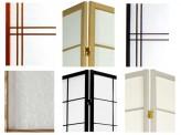 Details: Doppelkreuz / Farbe weiß, schwarz, honig, natur / Papierstruktur